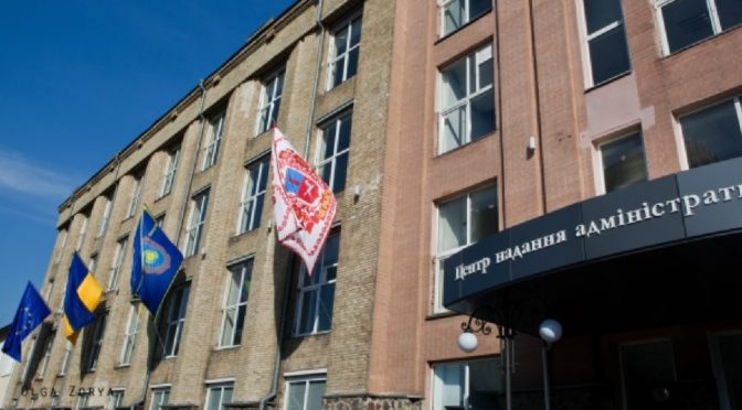 Черкаський ЦНАП відновив роботу, але лише за попереднім записом