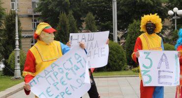 На Соборній площі в Черкасах відбулася дивна акція на підтримку Зеленського