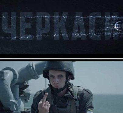Черкаси будуть чинити опір! – Анатолій Бондаренко звернувся до Зеленського