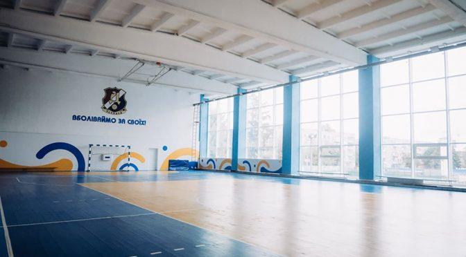 У Черкасах відновлюють спортивний комплекс «Сокіл»