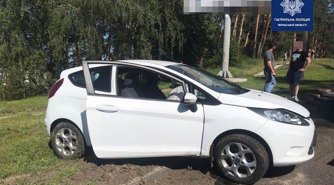 Нетверезий водій у Черкасах спричинив ДТП