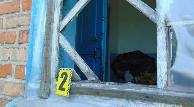 На Черкащині поліцейські теплим слідом розкрили розбійний напад на пенсіонерку