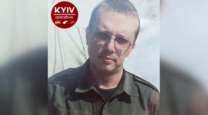 У Києві за загадкових обставин ще 4 червня зник учасник бойових дій Андрій Володій, 1977 року народження