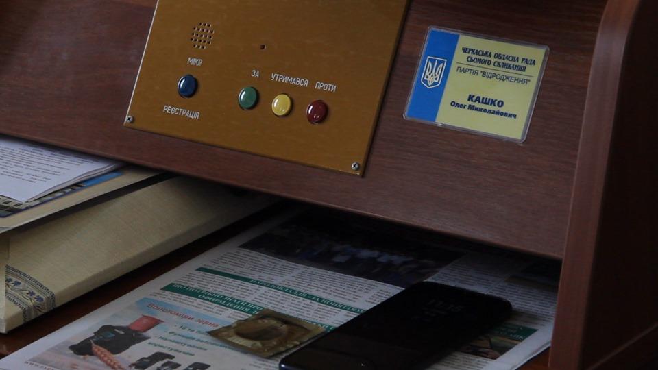 """Національний корпус вручив почесну нагороду """"Контрацептив року"""" одному з організаторів музейної експозиції, присвяченій міліцейському спецпідрозділу Беркут."""