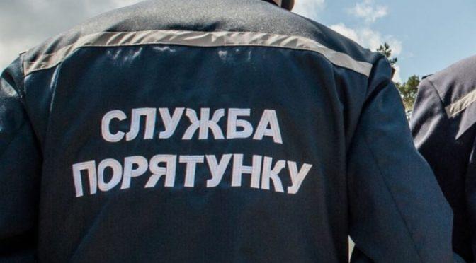 Протягом минулого тижня на Черкащині зареєстровано 55 надзвичайних подій