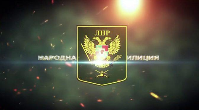 До суду скеровано обвинувальний акт стосовно жителя Черкащини, який з літа 2014 року до цього часу проходить військову службу в лавах «розвідувальної роти народної міліції ЛНР»