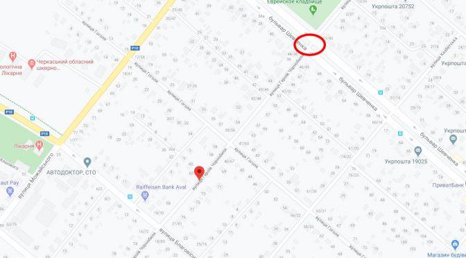 Рух ділянкою вулиці Героїв Чорнобиля між смугами бульвару Шевченка буде перекрито до 15 липня