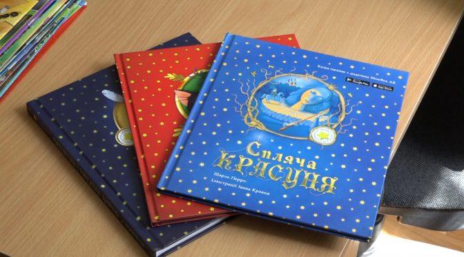 Юні сміляни отримали у подарунок від компанії «Нова Пошта» сучасні ілюстровані книги