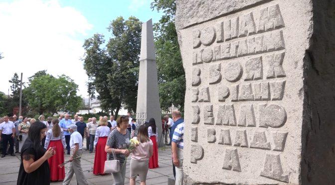 у Смілі організували і провели мітинг-реквієм біля Меморіалу Слави