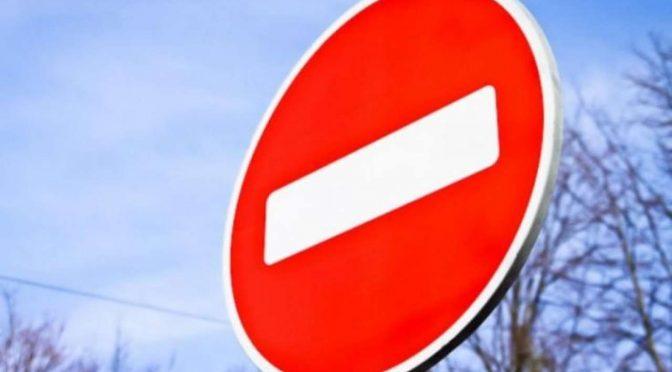 27 червня з 6.00 до 10.00 години у Черкасах буде перекрито рух транспорту вулицею Гагаріна та Замковим узвозом