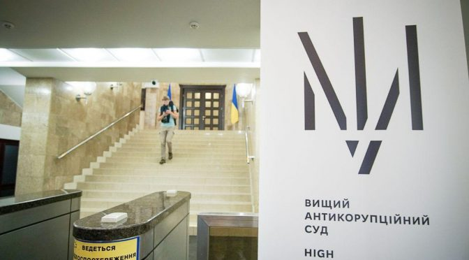 ВАКС визначив заставу обвинуваченому у хабарництві судді з Черкас у розмірі 21 тисяча гривень