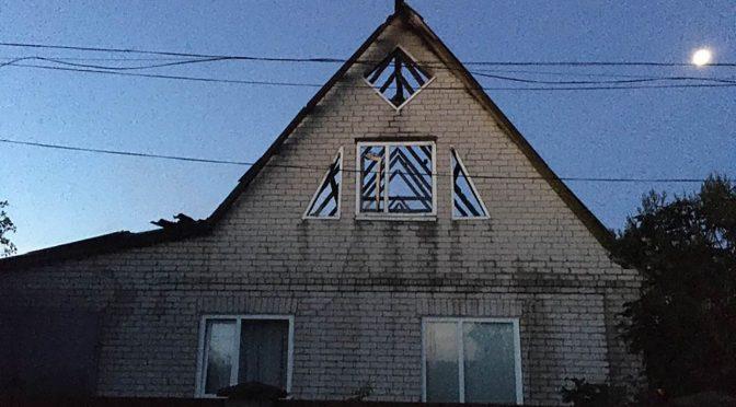 У Корсуні через підпал згорів будинок