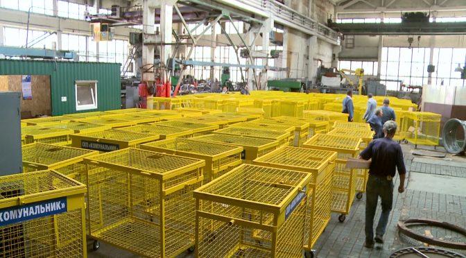 «Сміламаш» виготовили контейнери для ПЕТ-пляшок
