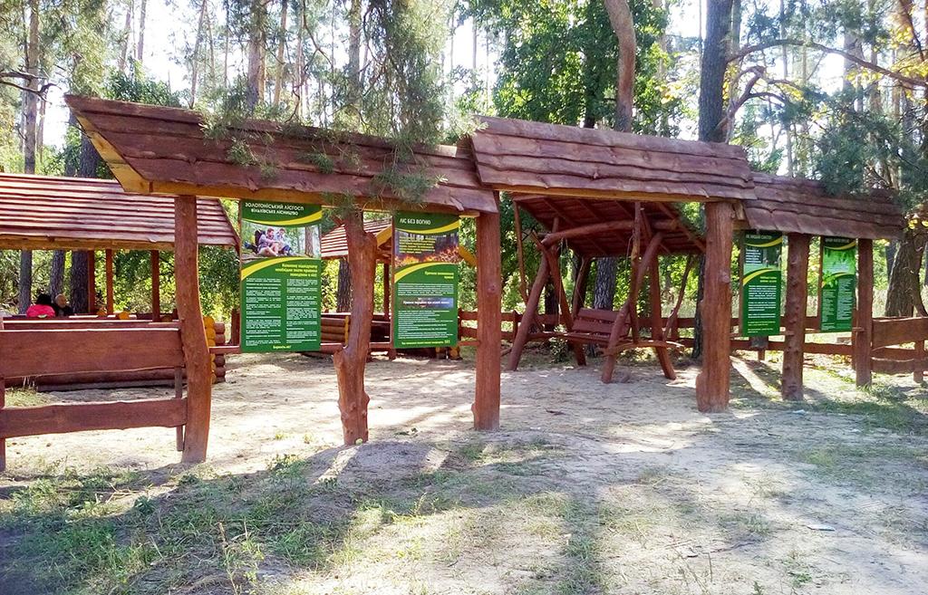 Золотоніські лісівники розвивають рекреаційні зони – це одне з важливих завдань Золотоніського держлісгоспу
