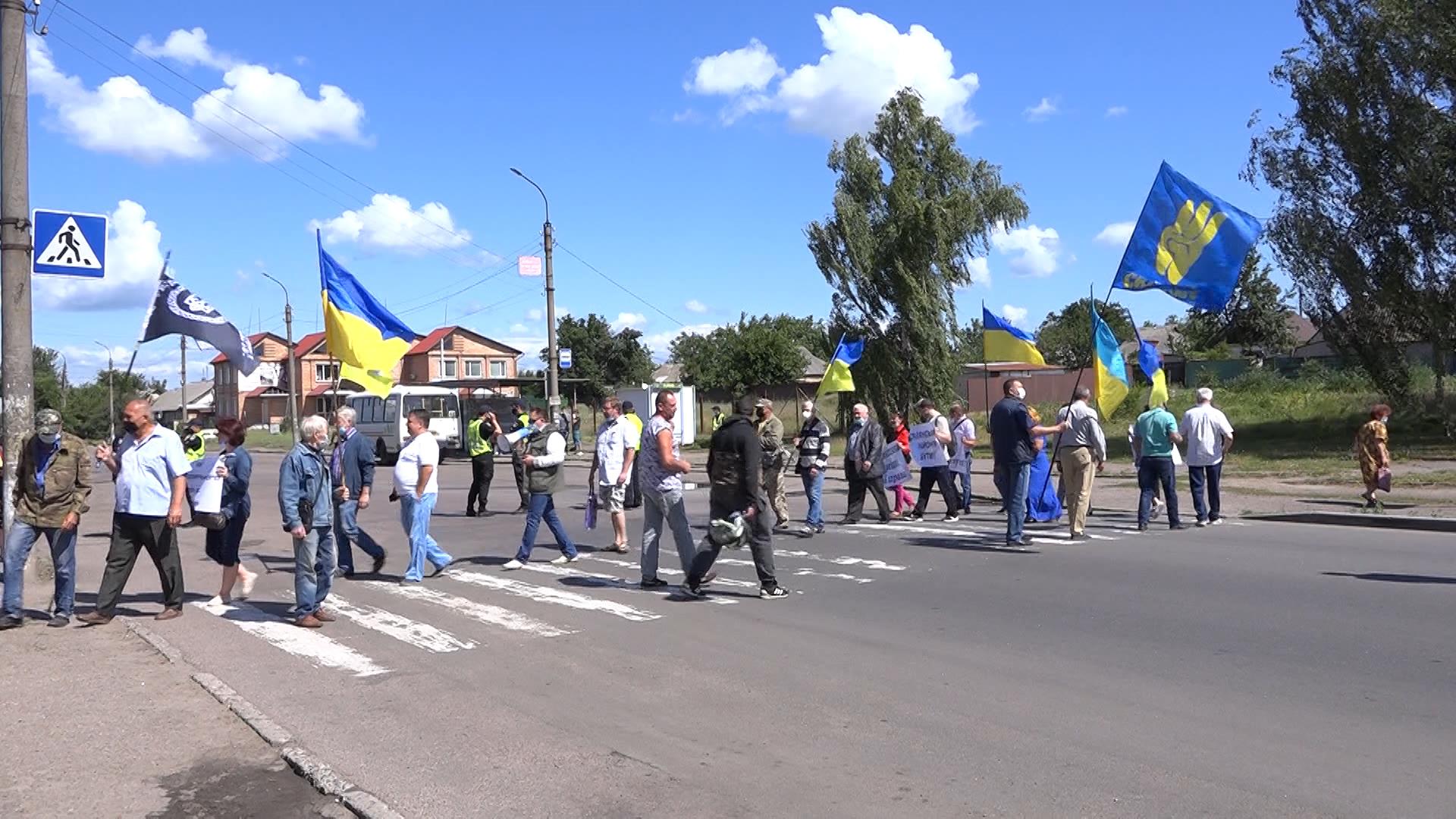 Зранку 15 липня сміляни перекрили дорогу державного значення