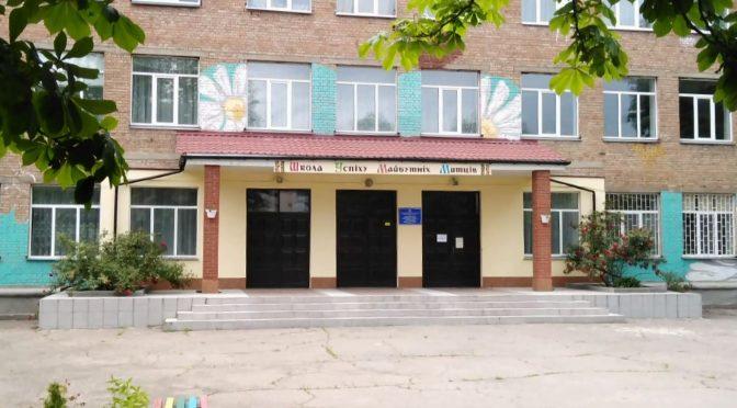 Смілянська спеціалізована мистецька школа-інтернат 1 серпня об 11.00 запрошує на безкоштовні майстер-класи з розпису, ліплення, виготовлення етнооберегів