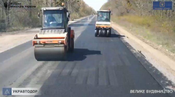 На Смілянщині розпочали ремонт на автодорозі Н16 у Носачеві