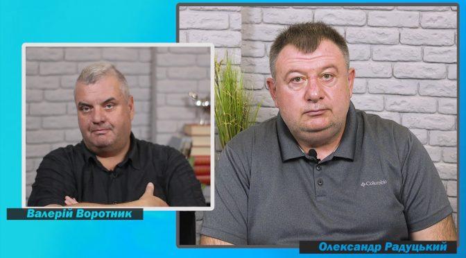"""Живий ефір. Радуцький знає, як позбавити місто від """"нової пакості"""", і дає пораду Бондаренку"""