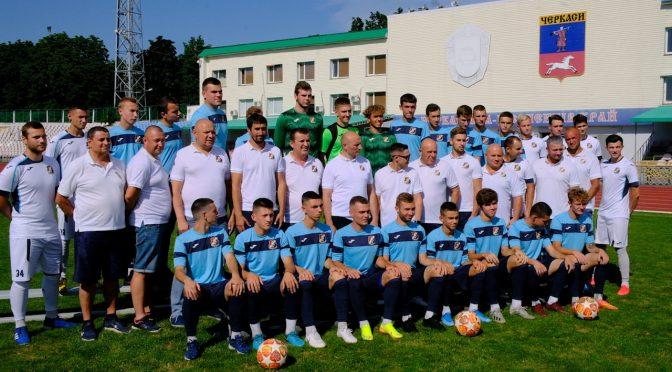 МСК «Дніпро» проходить атестацію для участі у всеукраїнських змаганнях з футболу