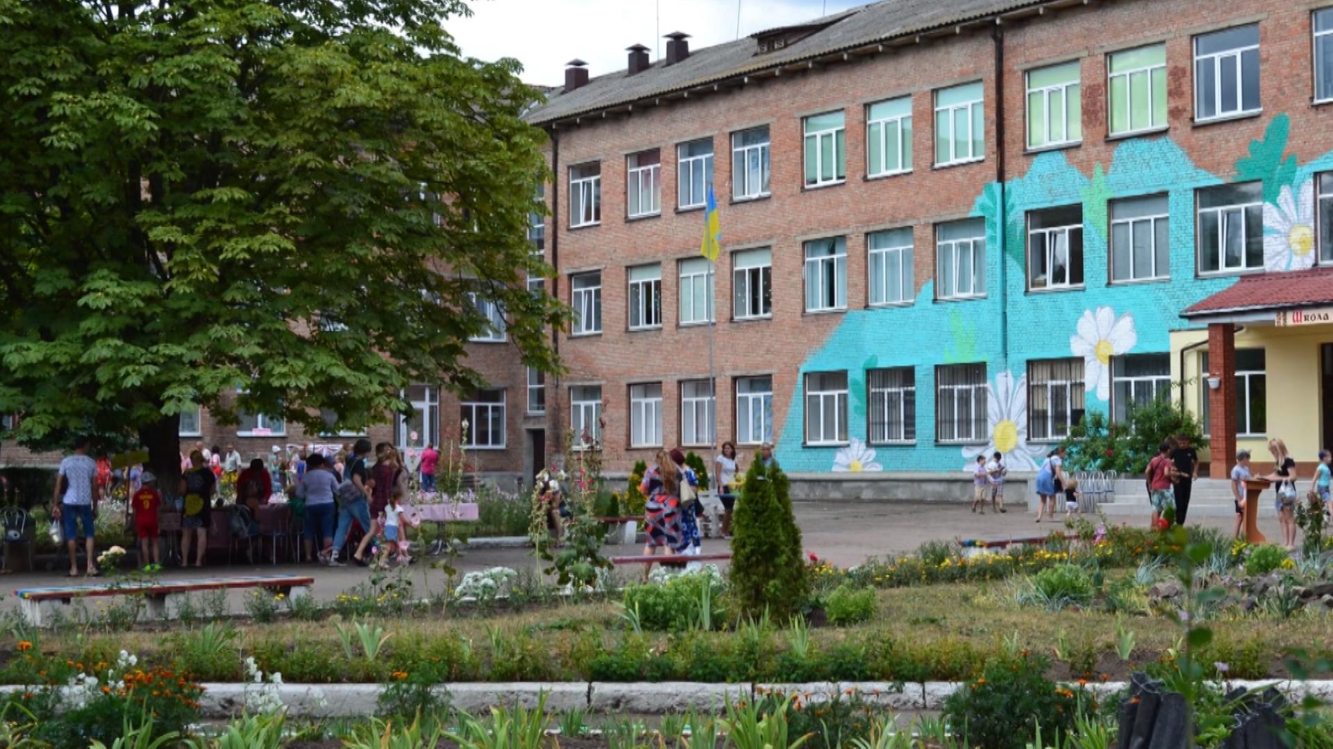Яскраве свято творчості організували 1 серпня на подвір'ї Смілянської мистецької школи-інтернату