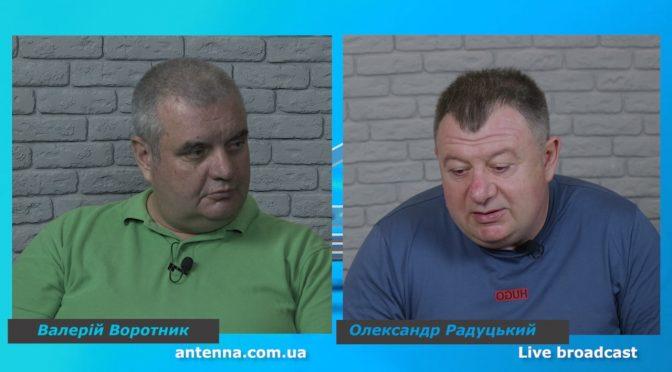 Олександр Радуцький розкрив потаємні механізми роботи більшості у всіх міськрадах України