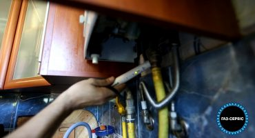 Фахівці ТОВ «Газ-Сервіс» проконсультують і розкажуть, як можна зробити обстеження газового обладнання