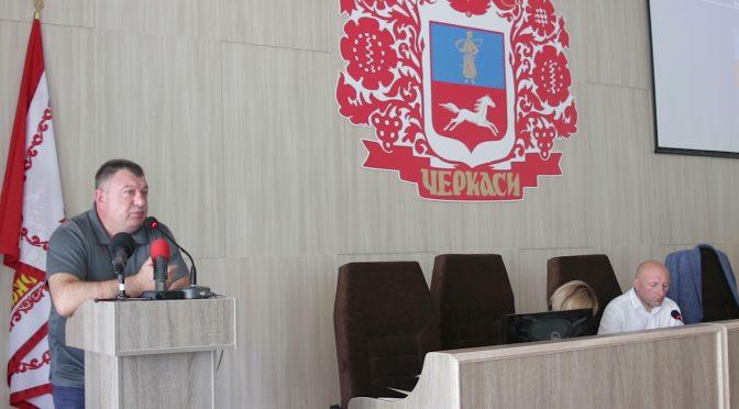 Радуцький