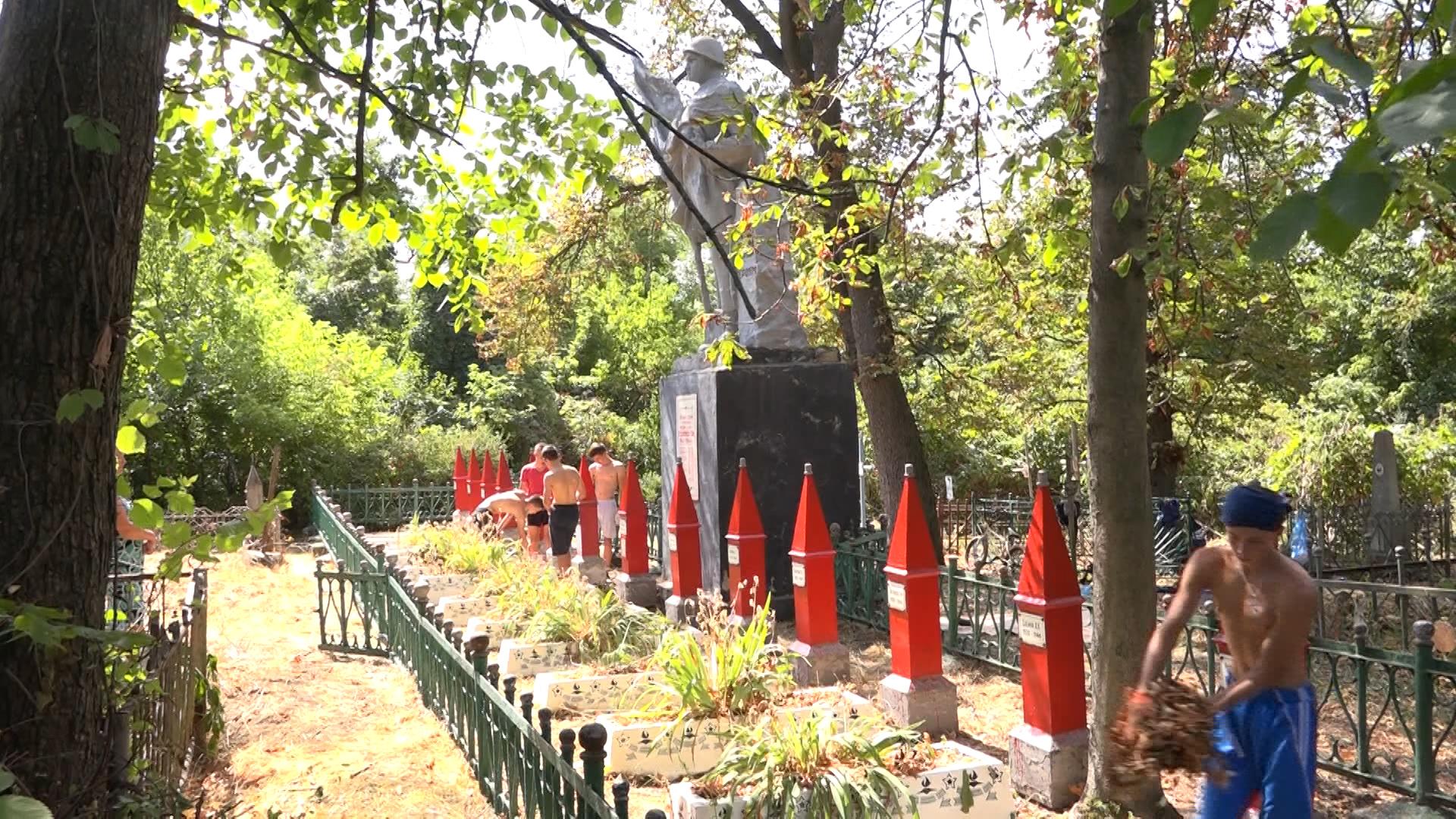 братська могила Сміла