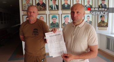 Чорний піар проти мера Черкас: містом розповсюджують фейкові оголошення про виплати ветеранам АТО