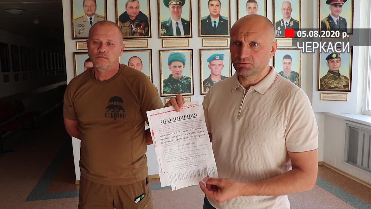 Анатолій Бондаренко, Володимир Болсуновський заявивили про чорний піар проти ветеранів