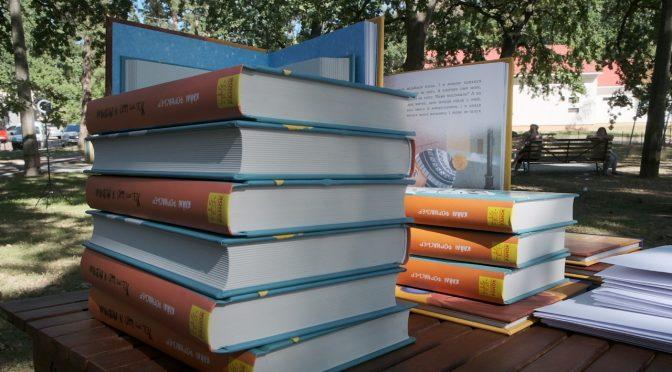 Книжки допомагають дітям, хворим на рак долати хворобу