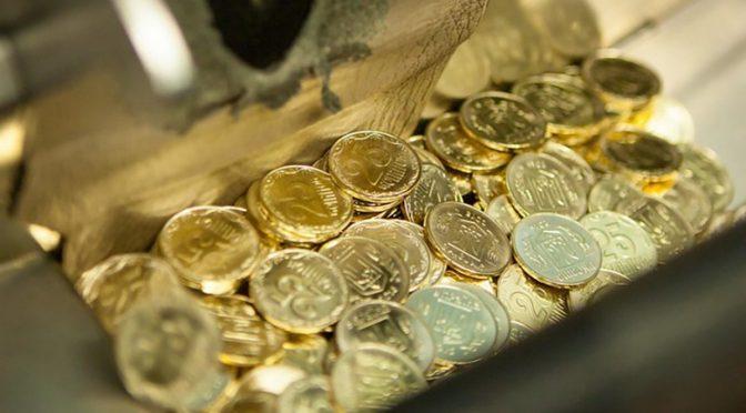 З 1 жовтня НБУ виводить з обігу монети номіналом у 25 копійок: їх можна буде обміняти в банках