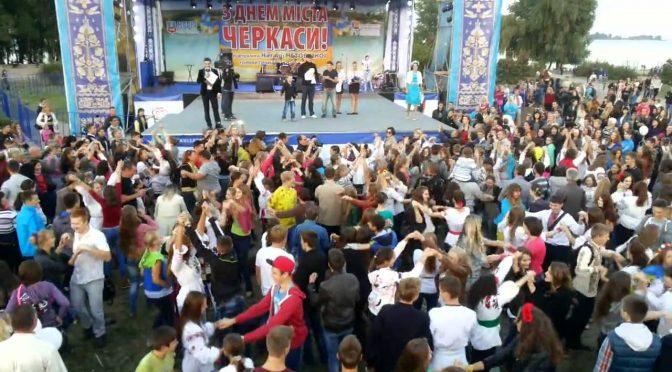 У Черкасах перенесли святкування Дня міста у зв'язку з погіршенням епідемічної ситуації