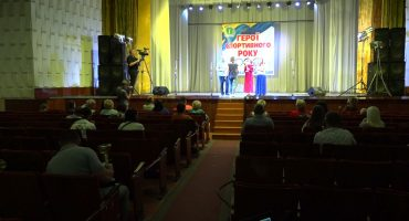 Відзначили кращих із кращих: смілянські герої спортивного року