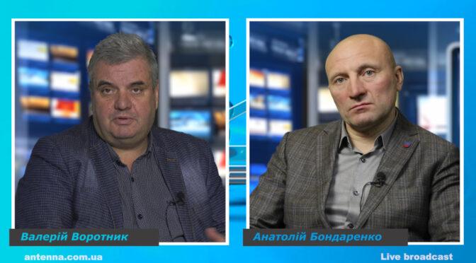 Бондаренко не допустить побудови на території міста заводу з переробки небезпечних хімічних відходів
