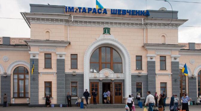 Поновився рух поїздів зі станції ім. Т. Шевченка
