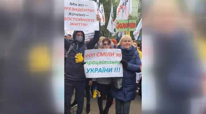 Смілянські підприємці стали учасниками протестів у Києві
