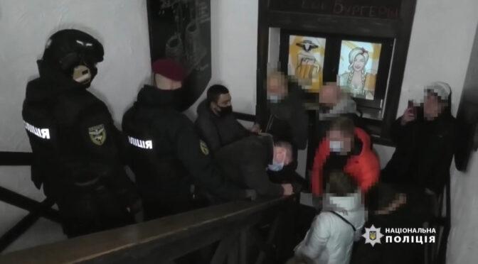 Черкаськими порушниками карантину зацікавилася поліція