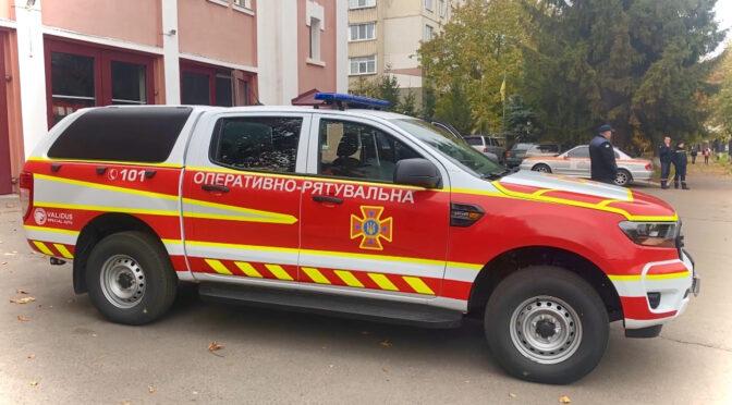 Смілянські рятувальники отримали новий спецавтомобіль
