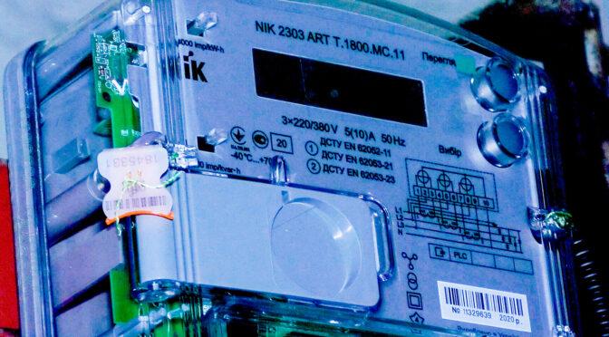 """""""Черкасиобленерго"""" встановлює сучасні електролічильники з можливістю дистанційного зняття показів"""