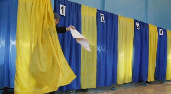 """На виборах до Черкаської міської ради перше місце посіла партія """"За майбутнє"""""""