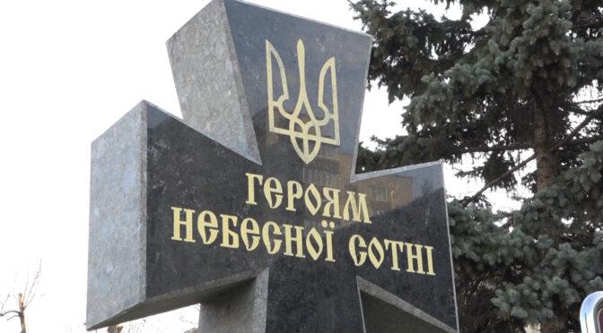 Мітингом-реквіємом вшанували у Смілі Героїв Небесної Сотні та усіх українських вояків, які беруть участь у війні на сході України