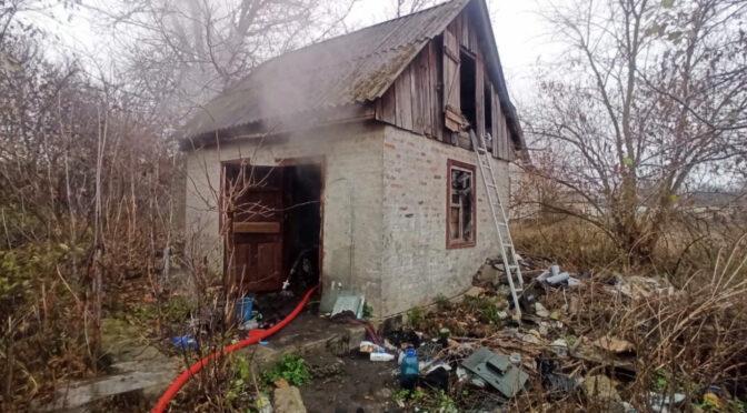 У Смілі на пожежі загинув чоловік