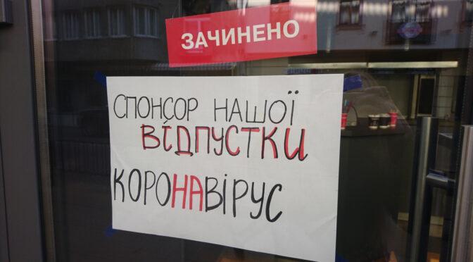 З 8 по 24 січня в Україні запроваджуються жорсткі обмеження: не працюватимуть заклади громадського харчування, ТРЦ, салони краси, спортивні заклади, ринки