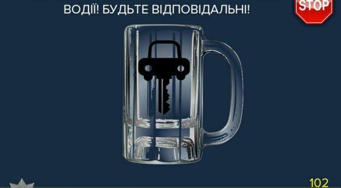 У Золотоноші водій, перебуваючи у стані алкогольного сп'яніння, спричинив ДТП
