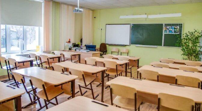 З 1 січня вступає в дію новий санітарний регламент для закладів середньої загальної освіти: повний текст
