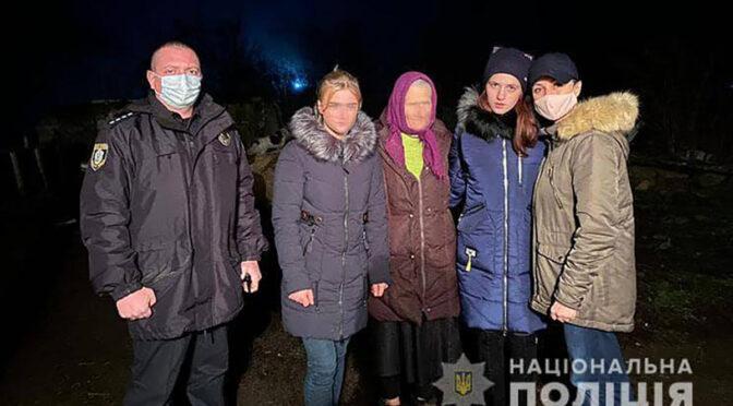 Зниклу 14-річну дівчину знайшли за сотню кілометрів від дому