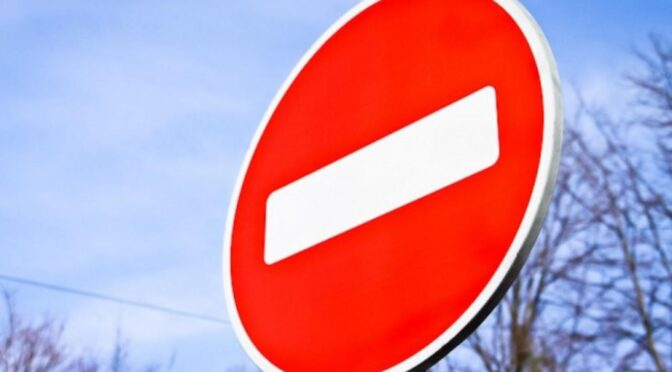 Рух вантажного транспорту по вулиці Подолінського від вулиці Надпільної до вулиці Чигиринської заборонено рішенням виконавчого комітету