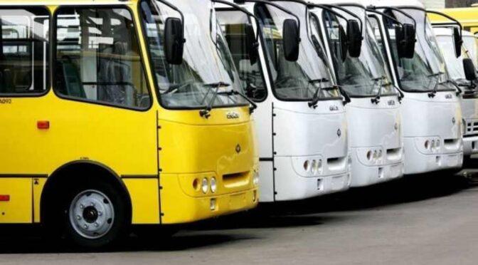У Черкасах оголосили конкурс із перевезення пасажирів на п'ятьох автобусних маршрутах