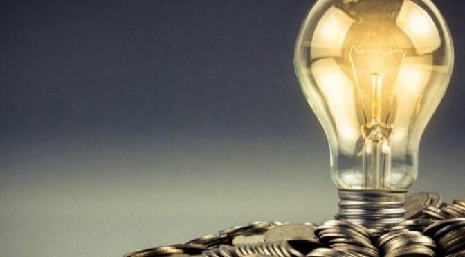 НКРЕКП скасувала пільгові ціни на електроенергію для релігійних організацій, споживачів, які використовують електроенергію для опалення, багатодітних сімей та ін.